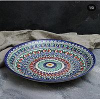 Ляган Риштанская Керамика 41см, фото 1