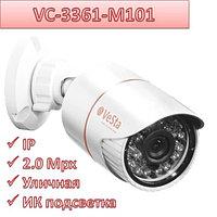 IP 2.0 Mpx камера видеонаблюдения уличного исполнения VC-3361-M101