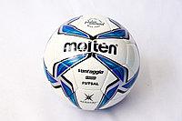 Мяч футбольный Molten, фото 1