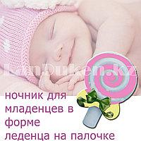 Светодиодный ночник от сети детский настенный леденец на палочке Yipeng с розовым узором