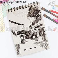 Скетчбук для зарисовок классический с белой бумагой на спирале SketchBook Big Role 01 148х210 мм 40 листов А5