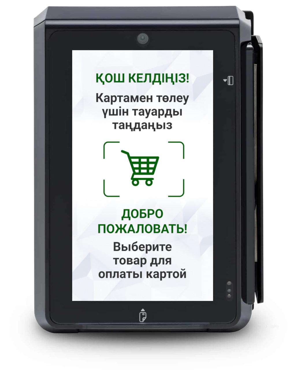 Платежный терминал (эквайринг) для вендинга  PAX IM-30, оплата картой
