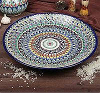 Табак круглый Производство Узбекистан Риштанская керамика (ручная работа)  24см