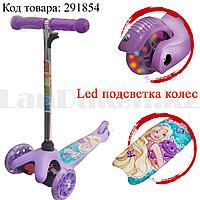Детский самокат трехколесный с LED подсветкой колес Барби фиолетовый