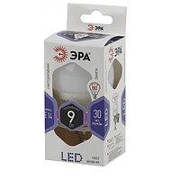 Лампочка ЭРА P45-9W-860-E14 (диод, шар, 9Вт, хол, E14)
