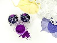 Пигмент неоновый Serebro,фиолетовый