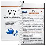 """Капсулы для снижения веса """"V7"""", 30 капс., фото 2"""