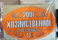 Мыло хозяйственное твердое 200 гр