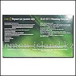 """Капсулы для похудения """"Фермент для удаления жира Jiao Su 2"""", 36 капс., фото 2"""
