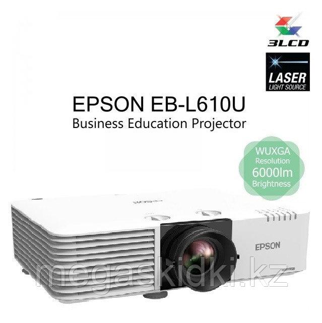 Проектор лазерный Epson EB-L610U