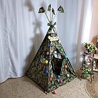 Вигвам детский,палатка,домик