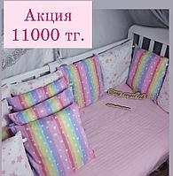 Бортики 12 подушек,простынь,подушка анатомическая