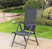 Раскладное кресло с откидной спинкой