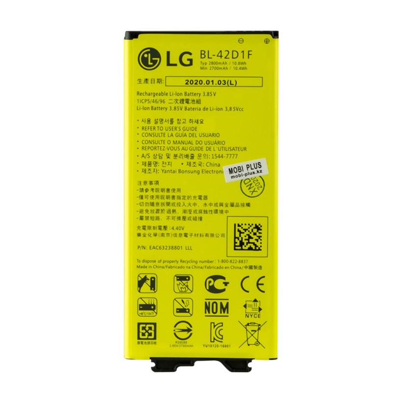 Аккумулятор LG BL-42D1F G5 H845 2800mAh GU Electronic