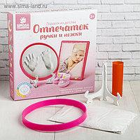 Набор для детского творчества «Подарок из детства» для девочек