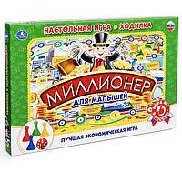 Настольная игра-ходилка «Миллионер для малышей»