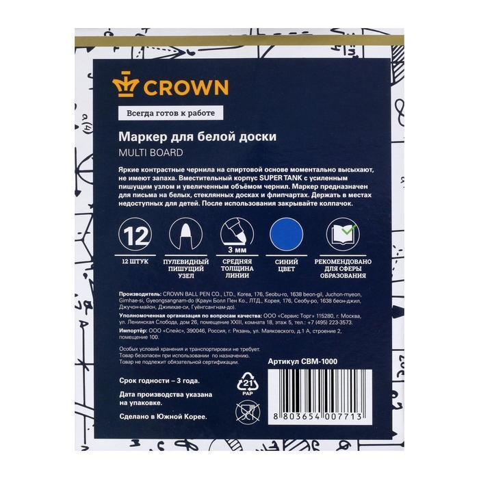 Маркер для доски 3.0 мм Crown Multi Board CBM-1000 синий - фото 5