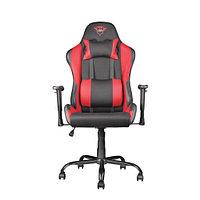 Trust кресло GXT 705 Ryon Gaming Chair компьютерная мебель (TR22256)