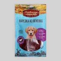 Нарезка 'Деревенские Лакомства' для щенков, из ягненка, 90 г