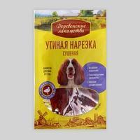 Утиная нарезка 'Деревенские Лакомства' для собак, 90 г