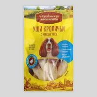 Уши кроличьи 'Деревенские лакомства' для собак, с мясом утки, 90 г