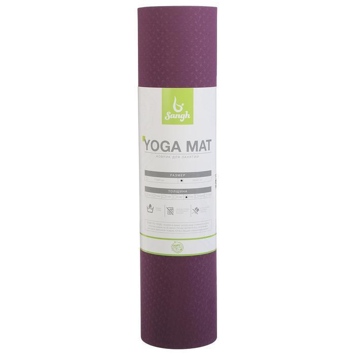 Коврик для йоги 183 × 61 × 0,8 см, двухцветный, цвет фиолетовый - фото 5