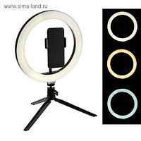 Светодиодная кольцевая лампа на штативе F532, 36 Вт, с триподом, лампа 26 см, чёрная