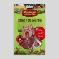 Ломтики 'Деревенские Лакомства' для собак мини-пород, крольчатина, 55 г