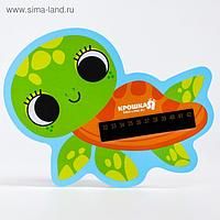 Термометр для измерения температуры воды, детский «Черепашка» PVC