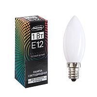 Лампа светодиодная, E12, 1 Вт, 220 В, для ночников и гирлянд, теплый белый