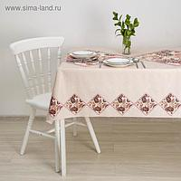 Клеенка столовая на ткани «Цветочный мотив», (рулон 20 метров), ширина 137 см