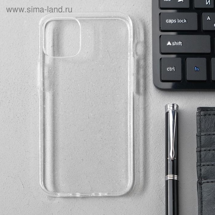 Чехол Activ SC123, для Apple iPhone 12 mini, силиконовый, белый - фото 1