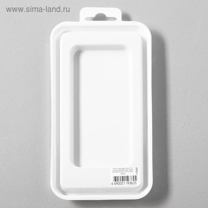 Чехол Activ Full Original Design, для Apple iPhone 12 Pro Max, силиконовый, серый - фото 5