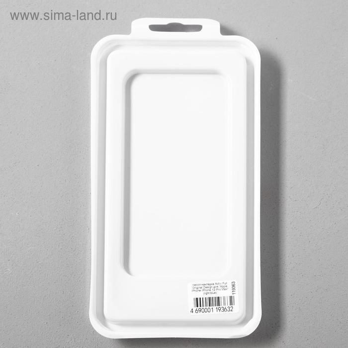 Чехол Activ Full Original Design, для Apple iPhone 12 Pro Max, силиконовый, голубой - фото 5