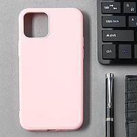 Чехол Activ Full Original Design, для Apple iPhone 12/12 Pro, силиконовый, светло-розовый