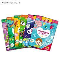 Моя мини-энциклопедия, 6 книг