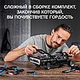42111 Lego Technic Dodge Charger Доминика Торетто, Лего Техник Форсаж, фото 5