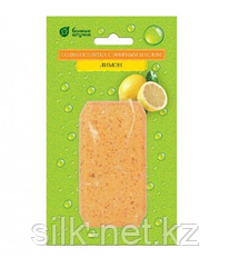Плитка соляная с эфирным маслом «Лимон»