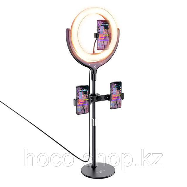 Кольцевая лампа Hoco LV01 30 см черный