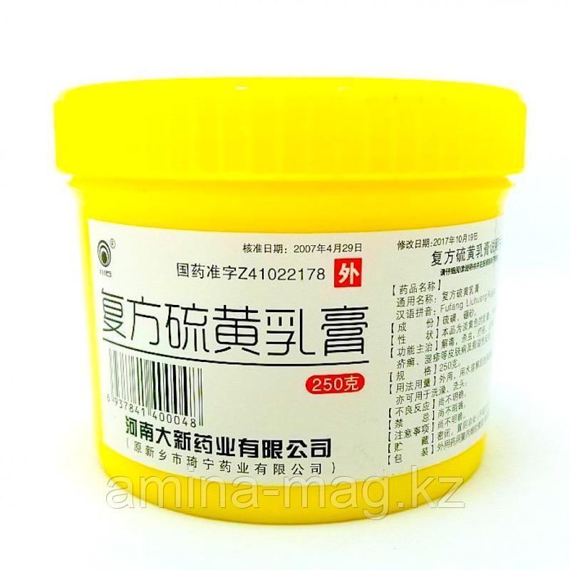 Китайское серное мыло от псориаза
