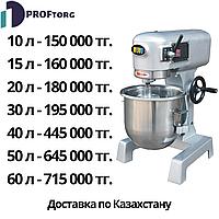 Планетарный миксер в Казахстане 10 литров