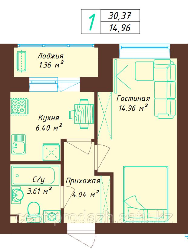 1 комнатная квартира 30.37 м²