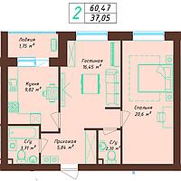 2 комнатная квартира 60.47 м², фото 1