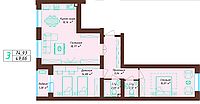 3 комнатная квартира 74.93 м², фото 1