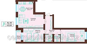 3 комнатная квартира 74.93 м²