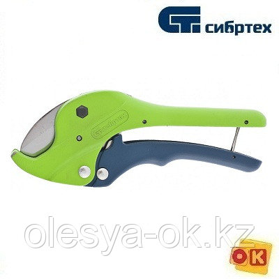 Ножницы для резки труб ПВХ, усиленные, D до 35 мм. СИБРТЕХ, фото 2