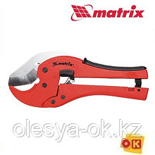 Ножницы для резки труб ПВХ, D до 42 мм. MATRIX