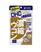 Укон (концентрированный экстракт 3-х видов куркумы) DHC. Курс на 60 дней
