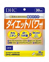 Сила диеты DHC, 30 дней