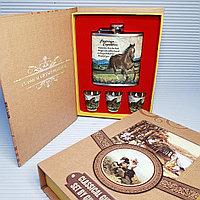 """Подарочный набор """"Книга охотника"""". """"Мустанг"""",  фляжка 210 мл + 3 стопки., фото 1"""